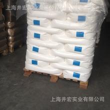 信息用化学品4A048D7B-448