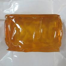 厂家直销定型热熔胶黄色固体胶块环保无毒热熔胶超低价热熔胶块