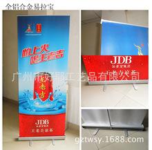 廠家批量供應易拉寶 鋁合金易拉寶 配80-200cm高清畫面 出口品質