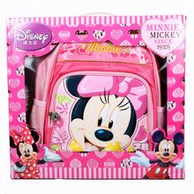 迪士尼書包文具套裝禮盒  帶水壺 生日禮品  幼兒園禮物文具套裝