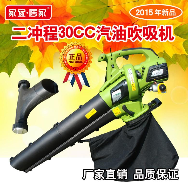 双十一促销汽油吹吸叶机电动吹吸叶机 吹灰机 树叶吹吸机粉碎机