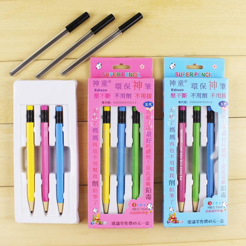 厂销小学生智能铅笔创意礼品儿童学习用品写不断自动铅笔免按免削