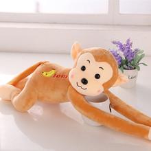 长臂吊猴公仔香蕉猴子精品店猴年吉祥物卡通玩偶9.9元新款爆款