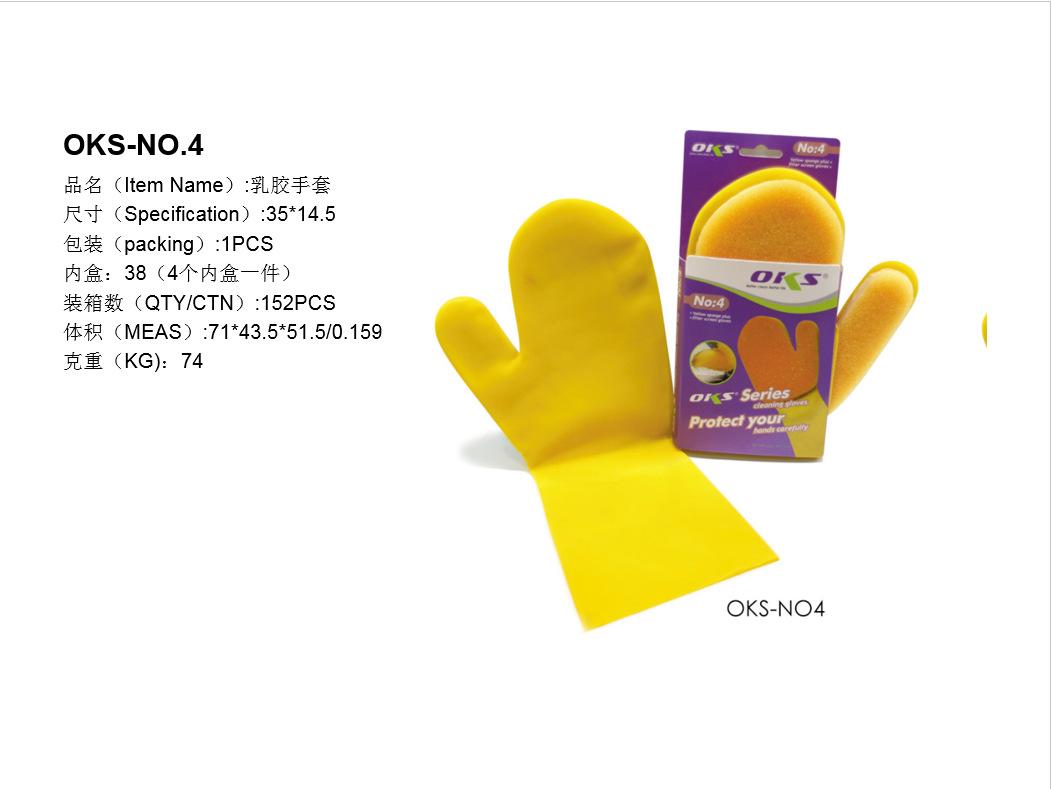 OKS-NO.4