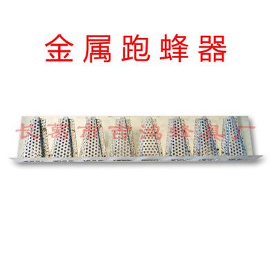 铁八角跑蜂器 镀锌八角防跑王器防逃王养蜂工具用品新品促销包邮