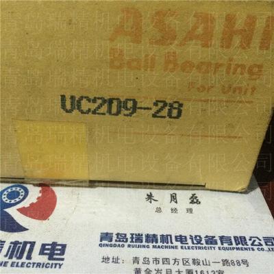 ASAHI轴承UC209-28
