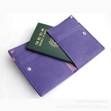 厂家定制 十字纹护照包 挂绳护照套 多卡位 牛皮卡套