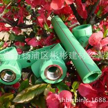 合金钢管BA6-632