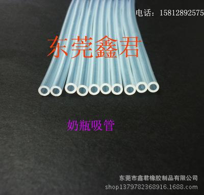 奶瓶吸管奶瓶管食品级硅胶管高透明硅胶管