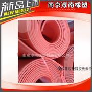 供应35KV 红色绝缘条纹橡胶板厂家直销量大从优【南京淳南】