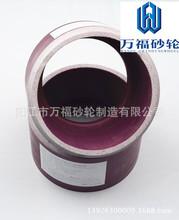 双面桶型机 磨刀树脂砂轮 合成高分子  抛光 进口 单晶刚玉 万福