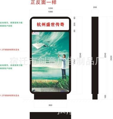 户外新宝5安卓手机app下载软件+公交站台换画新宝5安卓手机app下载软件≈柜员机防护罩