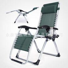 批发加厚款方管豪华躺椅 折叠椅  办公室午休椅 一件代发 混批