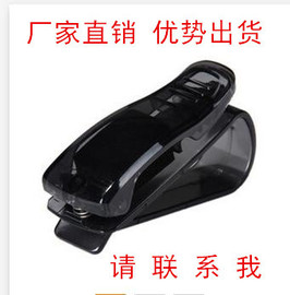S-type on-board glasses clip vehicle multi-purpose automobile glasses holder business card clip bill black and transparent