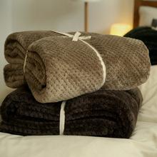 美域高 格子提花菠蘿格珊瑚絨毯子 網眼法蘭絨毛毯 膝蓋毯四季毯