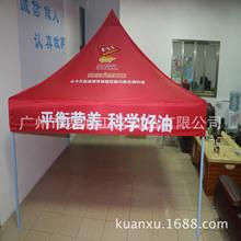 厂家供应广告帐篷 遮阳棚 雨棚夜市摆摊 四角折叠蓬可定制
