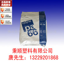 石膏A6F9EB-6965