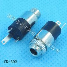 供应3.5圆形插座三脚焊线式带螺母耳机插座镀银音频双声道插座