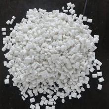 天然胶粘剂86073FB-867