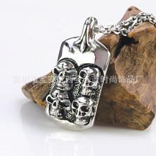东?#38050;?#38144;316L不锈钢项链吊坠男钛钢 时尚外贸首饰项链