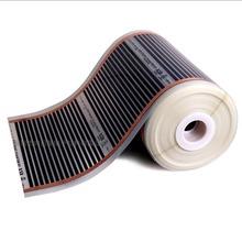 厂家直销PET导电碳浆 远红外电热膜凹版印刷专用 发热银浆油墨
