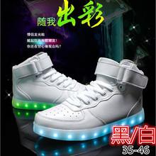 高幫發光鞋男LED鞋七彩夜光鞋女高幫黑色燈鞋USB充電燈鞋廠家直銷