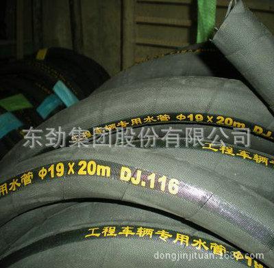 专业供应 吸油管 抽油管 进口高压油管