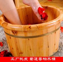 蜀道香香柏木泡腳足浴木桶泡腳桶26cm高浴桶足盆正品工廠家批發