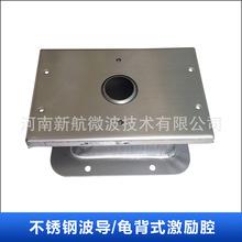 微波斜面/龟背波导304不锈钢材质BJ2611NS经久耐用微波设备波导