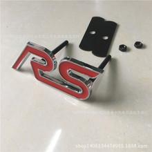 专用于 新蒙迪欧 福克斯 中网 改装运动ST车标 RS金属中网标