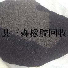 水镁石2ECD-294