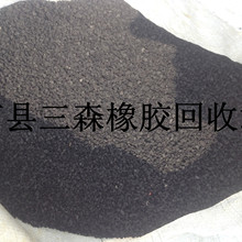氰化物2EDD1E86-2186