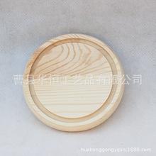 直销松木木制底座 木质工艺品家具饰品摆件 定做桌上创意实木摆件