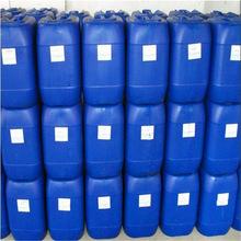 专业冷却塔清洗剂 高效杀菌粘泥剥离剂 冷却填料清洗剂