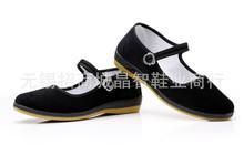 厂家直销正品红叶老?#26412;?#24067;鞋 平一代工作鞋 ?#39057;?#19987;用工作鞋