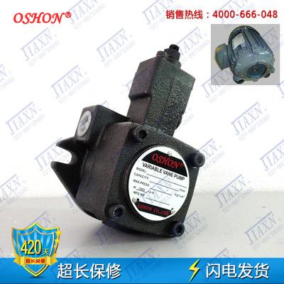 电机油泵厂家批发机床液压泵VP-SF-20-D变量液压油泵机床锯床专用
