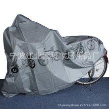自行車車罩 車套防灰塵罩電動車摩托車防雨罩防塵罩山地車公路車
