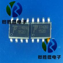 TP4056E  拓微 SOP8  单节锂电充电IC  全新原厂 假一罚十