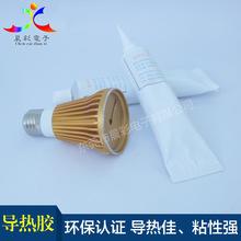 功能纤维1A3-133