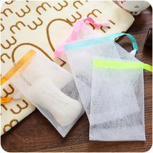 9874可挂式手工皂洗面奶起泡网洁面洗脸香皂起泡袋打泡袋批发