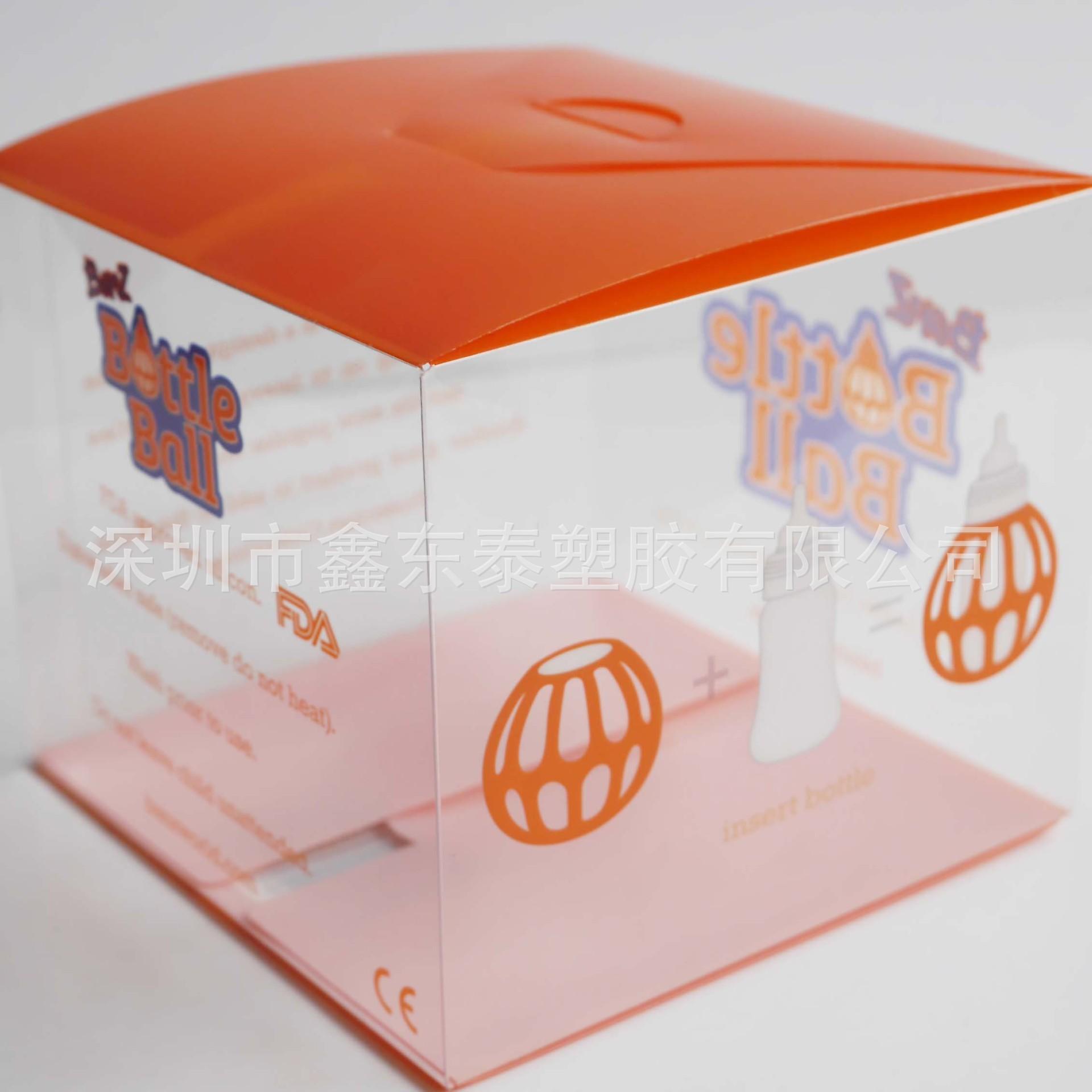鑫东泰塑料包装盒PVC天地盖包装盒长方形塑料礼品盒批发透明吸塑