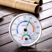 室內溫度計榛利STH130C 家用溫度濕度計不銹鋼 帶支架禮盒裝