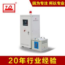 供应SSF-80热锻感应加热设备 工业超音频感应加热设备