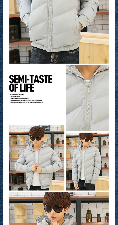 Taobao รายละเอียด -1_12