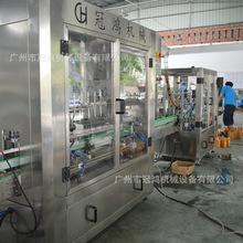 消毒液瓶装灌装设备   洗洁精灌装机   洗手液灌装旋盖生产线