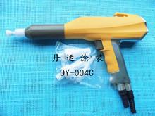 供应新款金马静电喷枪枪壳,粉体静电喷粉枪,宁波厂家直销。