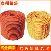 厂家批发 防潮蚕丝消弧绳 安全电力牵引绳 电力施工牵引绳 可定制