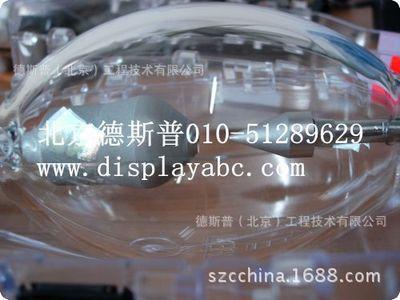 科视HD35K灯泡-Christie HD35K电影机灯泡/HD35K放映机灯泡经销商