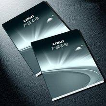 户外广告设计 画册设计 产品摄影设计 海报设计 平面设计公司