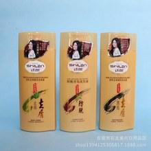 诗朗茶籽去屑止痒 黑亮 调养洗发露洗发水 220g(三种可选)